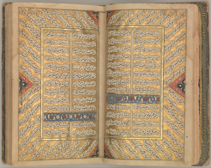 Anthology_of_Persian_Poetry_MET_DP262518.jpg